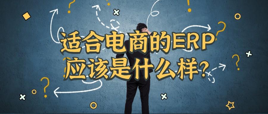 副本_活动预告最新消息复古公众号首图.jpg