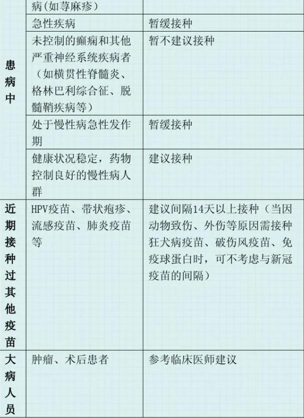 QQ截图20210419173731.png