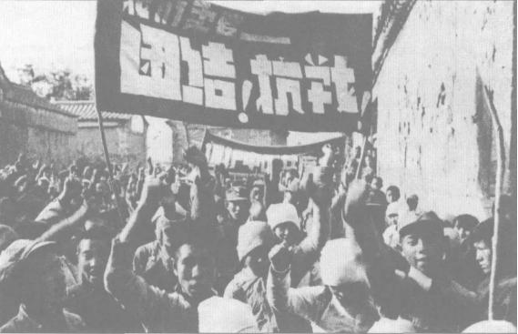 百年党史百人诵 龙华建设在行动【13】|坚持抗战、团结、进步的方针