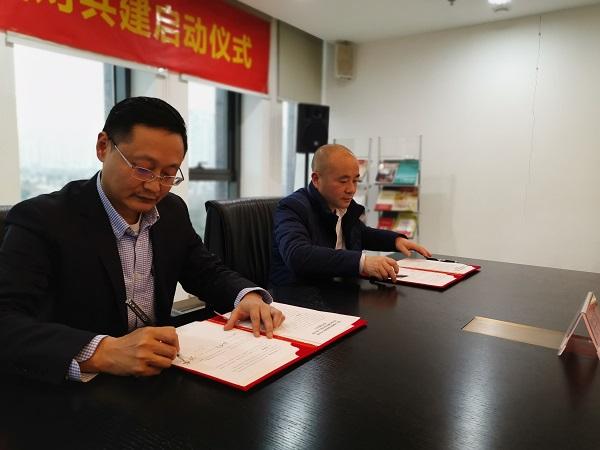 双方党支部书记签订《结对共建协议书》.jpg