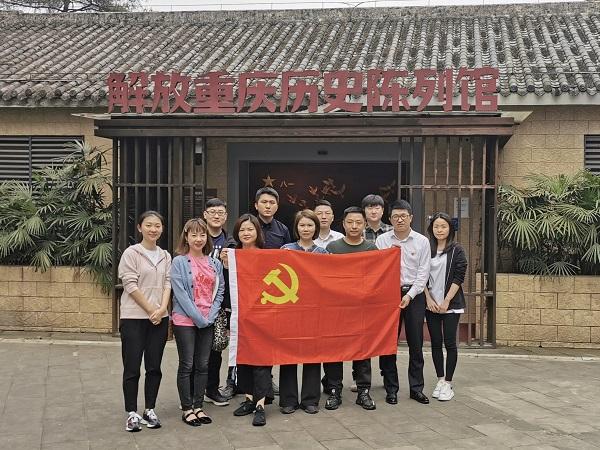 5 第九党支部在解放重庆历史陈列馆.jpg
