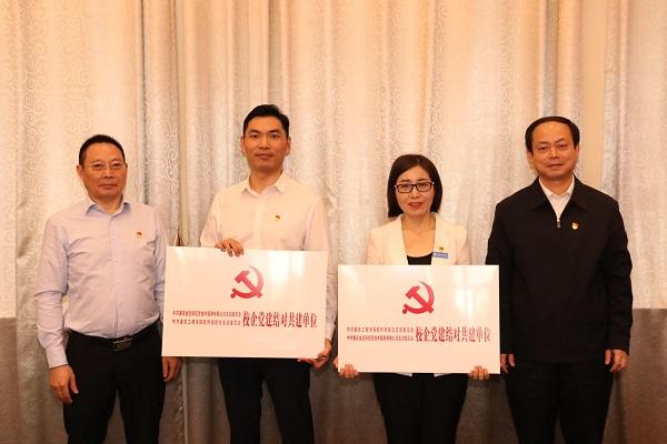 4双方领导为共建支部授牌.JPG