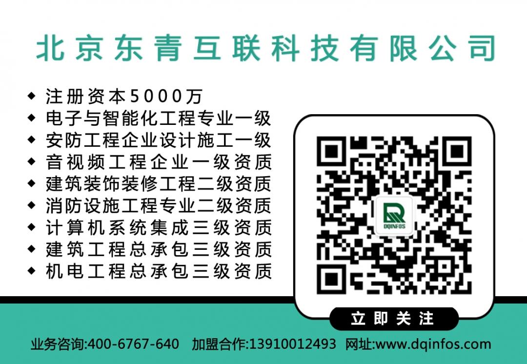 二维码配图 绿色.jpg