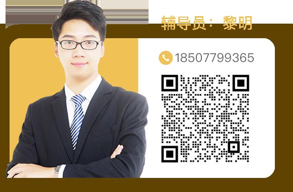 黎明-企业微信.png