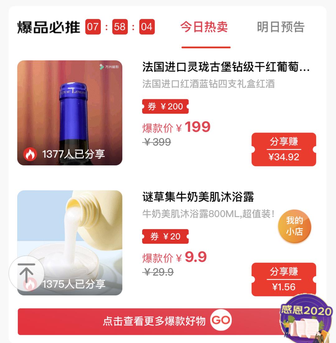 东小店南少:2021东小店有什么变化,原来官方偷偷更新了这5大功能!插图2