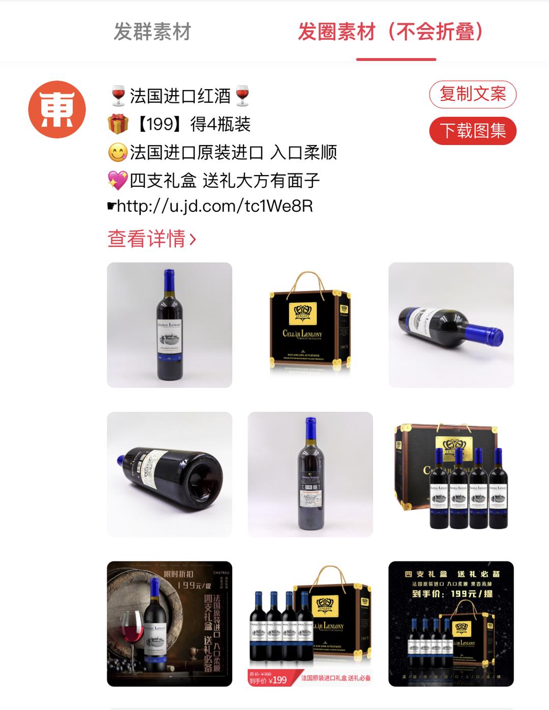 东小店南少:2021东小店有什么变化,原来官方偷偷更新了这5大功能!插图3