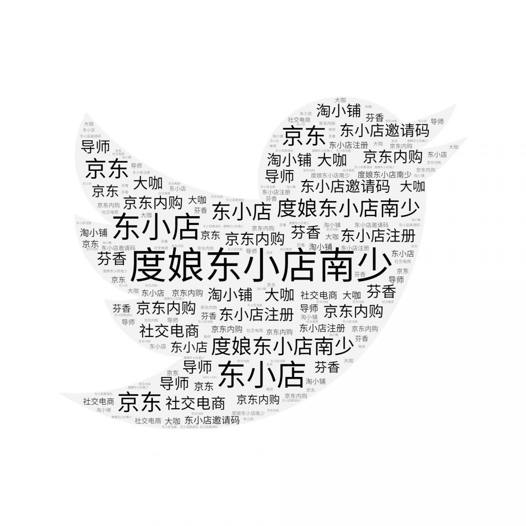 东小店南少:2021东小店有什么变化,原来官方偷偷更新了这5大功能!插图1