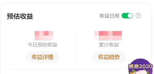 东小店南少:2021东小店有什么变化,原来官方偷偷更新了这5大功能!插图6