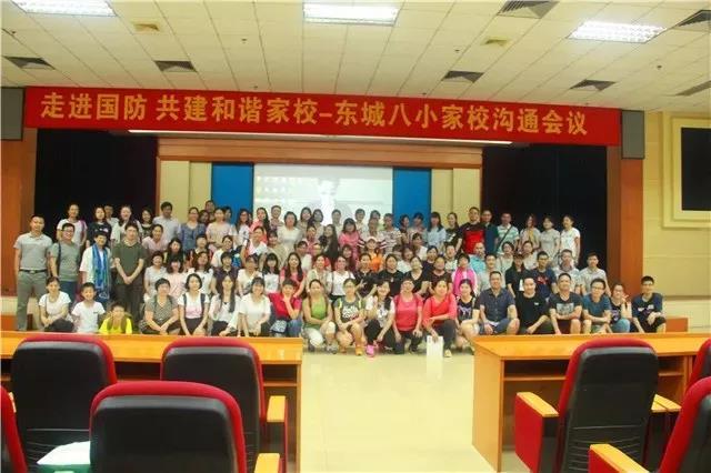 微信图片_20210220112046.jpg