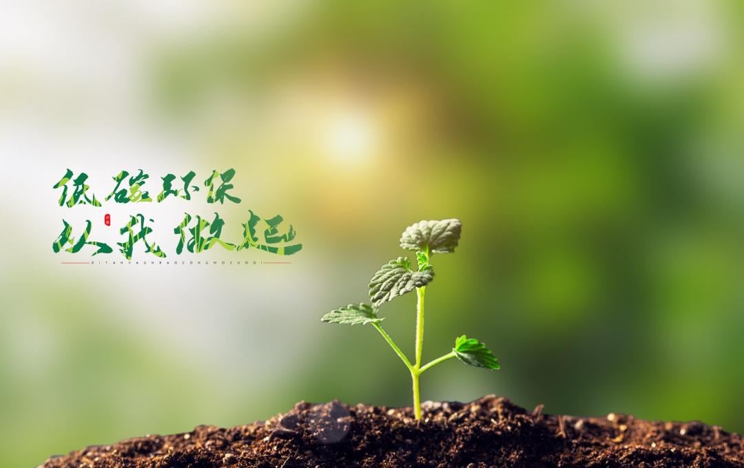 鵬達環保2|踐行綠色發展 守護碧水藍天