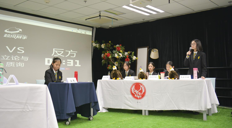 School_Life_2_N1550_medium (1).jpg