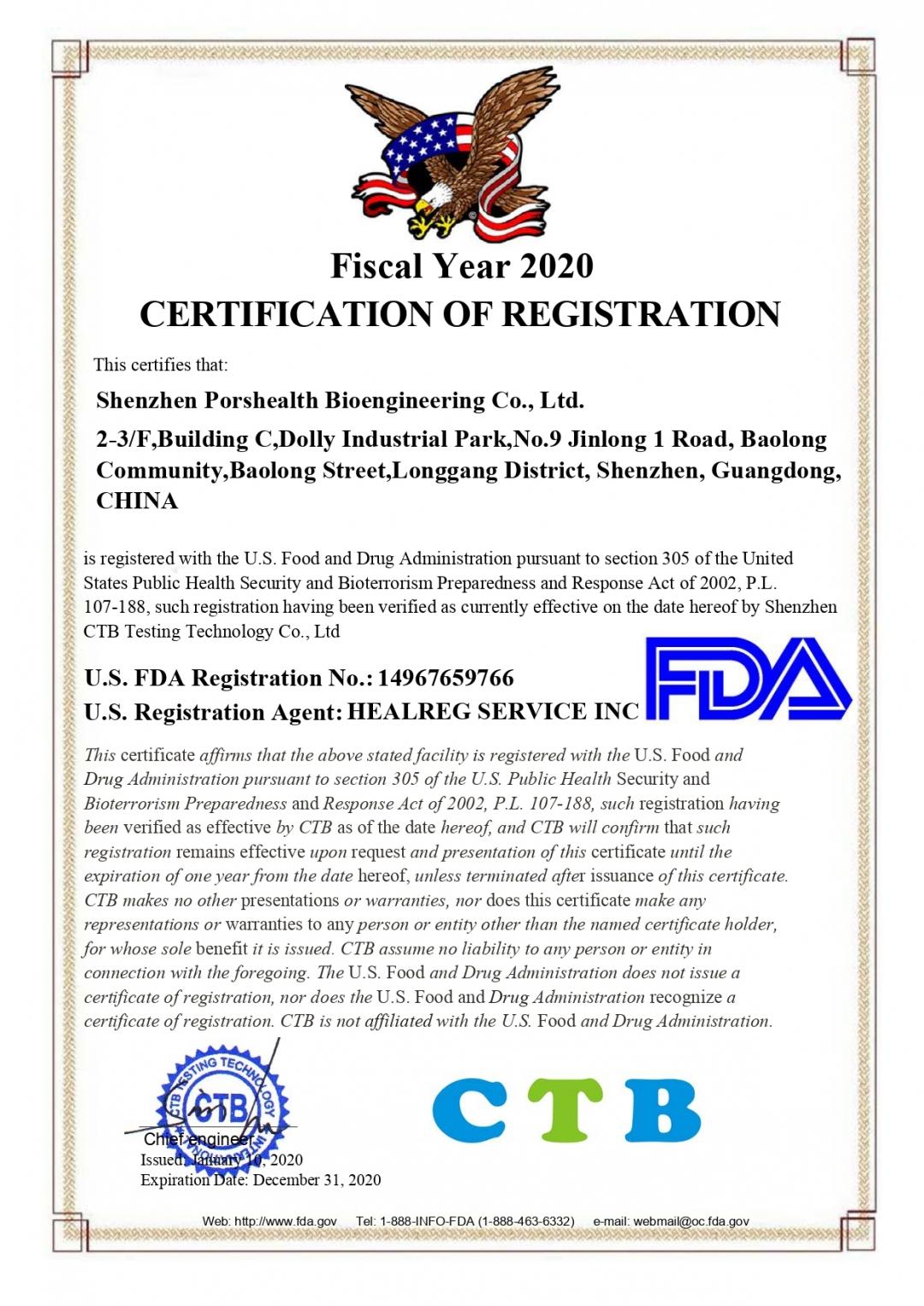 FDA-Shenzhen Porshealth Bioengineering Co., Ltd..jpg