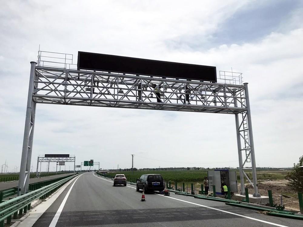 高速ETC系统通信解决方案