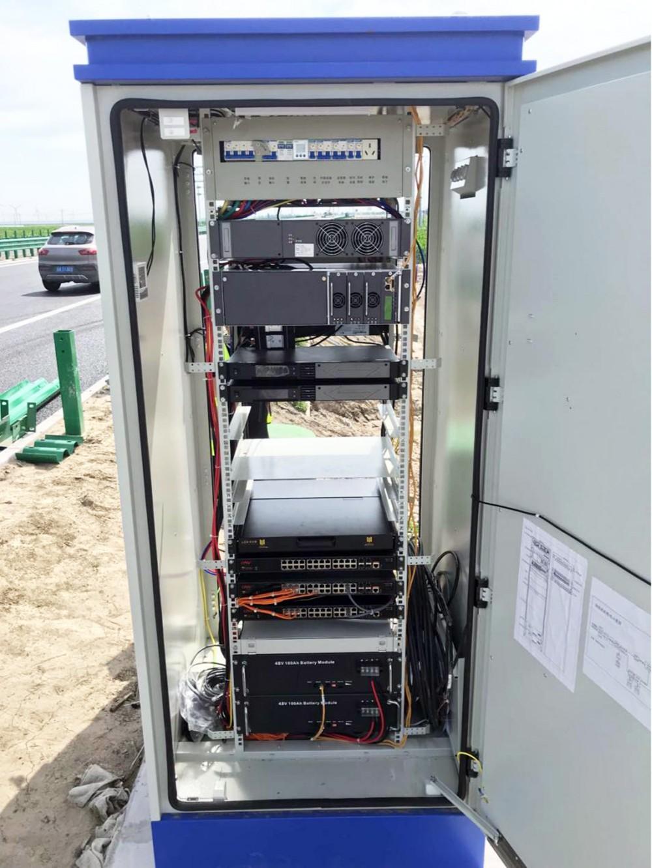 ect一体化机柜箱-交换机