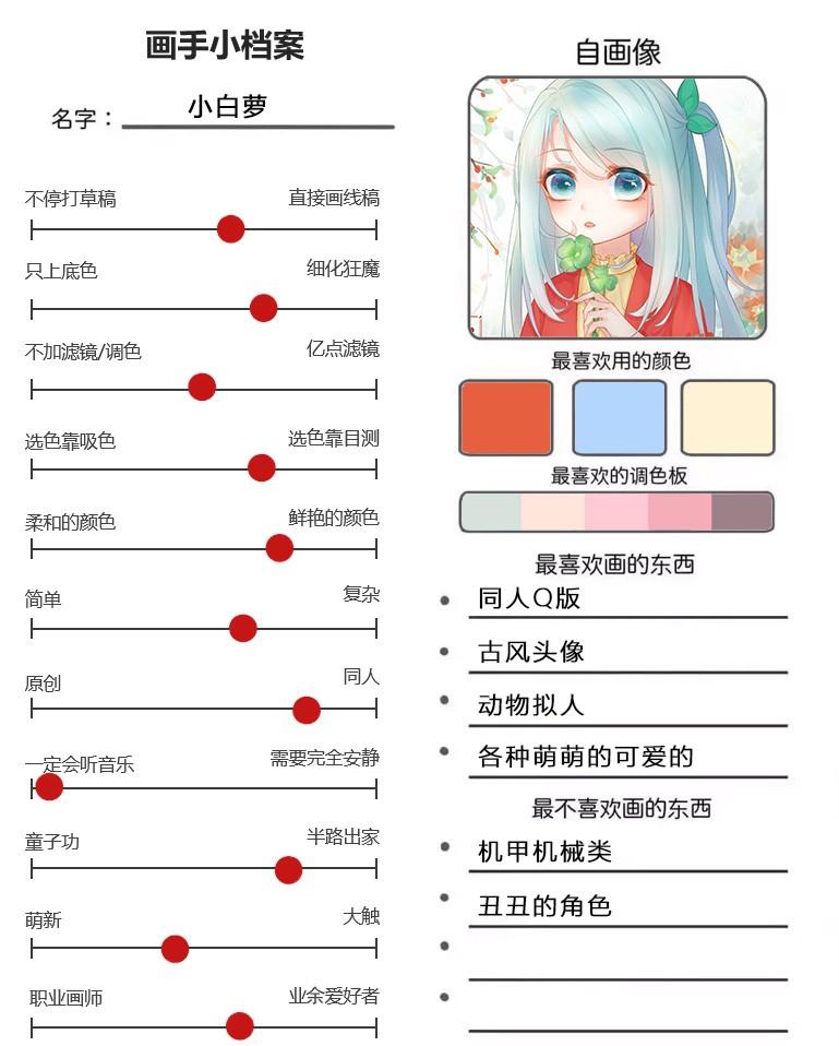 QQ图片20200811094835(2).jpg