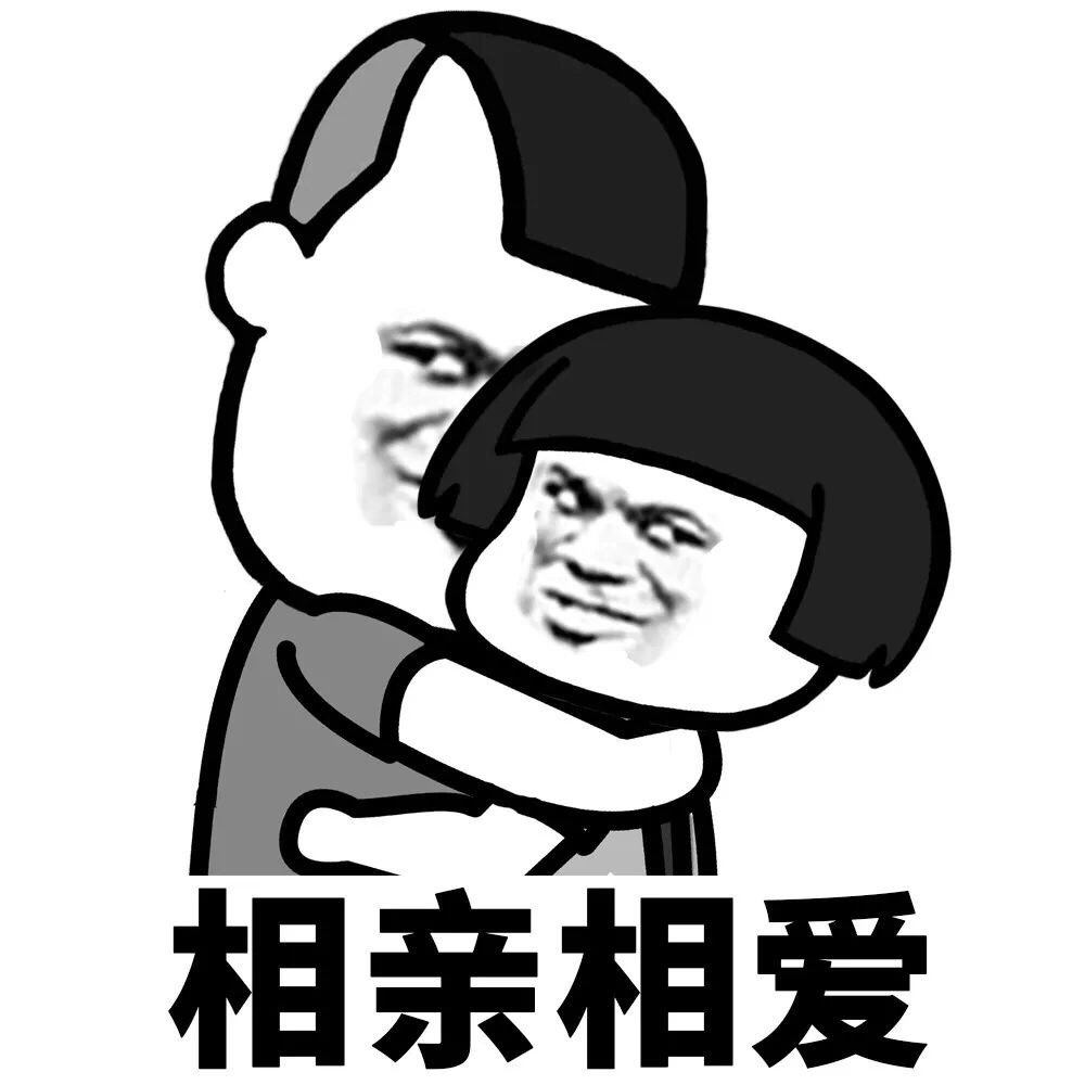表情包1.jpg