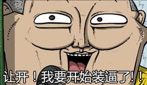 表情包2.jpg