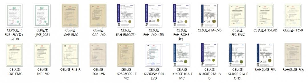 CEP&CE证书.jpg
