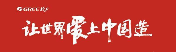 src=http___a1.huanqiu.cn_images_ac75dd758d62fa47980337e5f64d8cfa.jpg&refer=http___a1.huanqiu.jpg