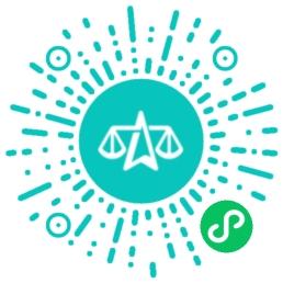 微公证法律服务.jpg