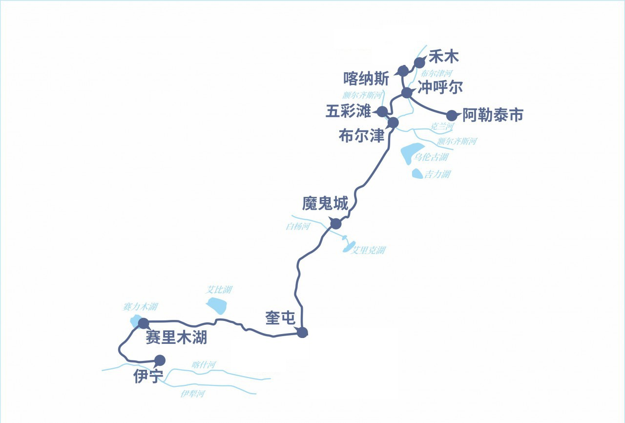 行程地图.jpg