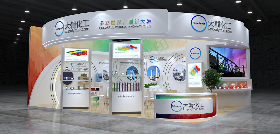 大韩化工设计方案V7―上海邦瑞展览展示服务有限公司_01.png