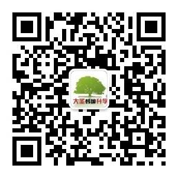 qrcode_for_gh_184d131b5689_258.jpg