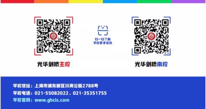 QQ图片20210116110907.png