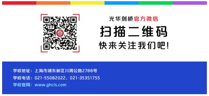 微信图片_20210614180438.png