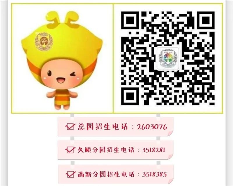 QQ图片20201022124525.jpg