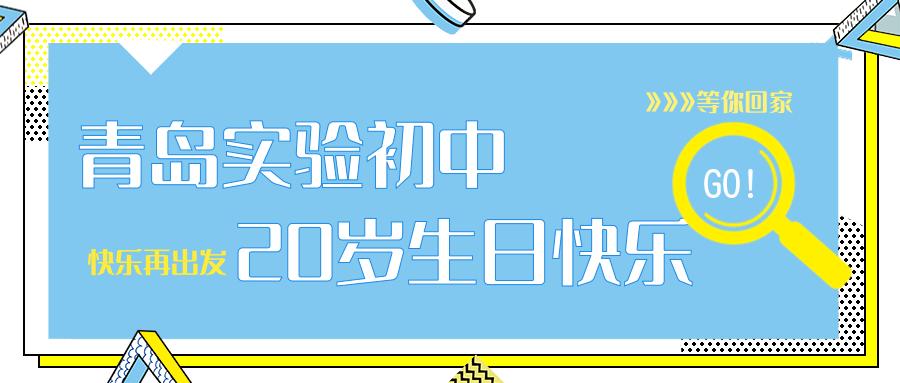 孟菲斯风社区团购团长招募宣传公众号推送首图@凡科快图 (1).png