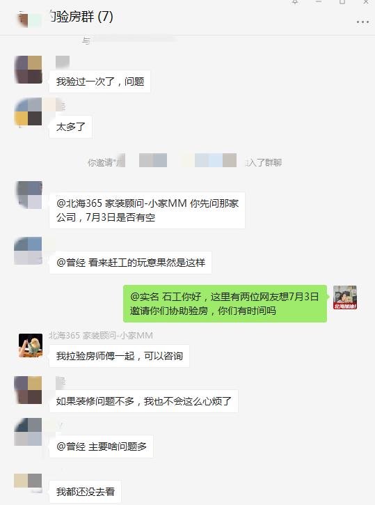 微信截图_20210701170754_副本.png