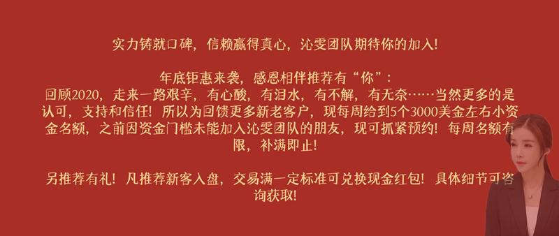 柳沁雯1.27黄金稳健盈利,状态依