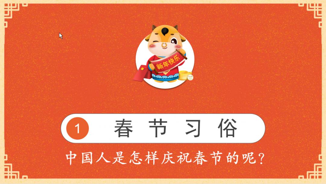 8云中学传统文化过节 德国文德书院.png