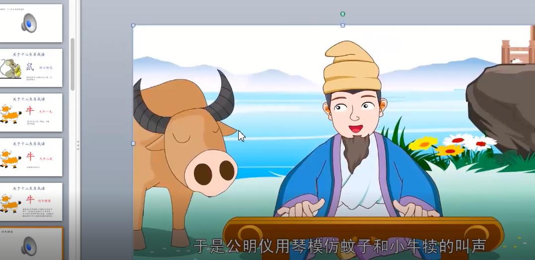 18云中学传统文化过节 德国文德书院.png