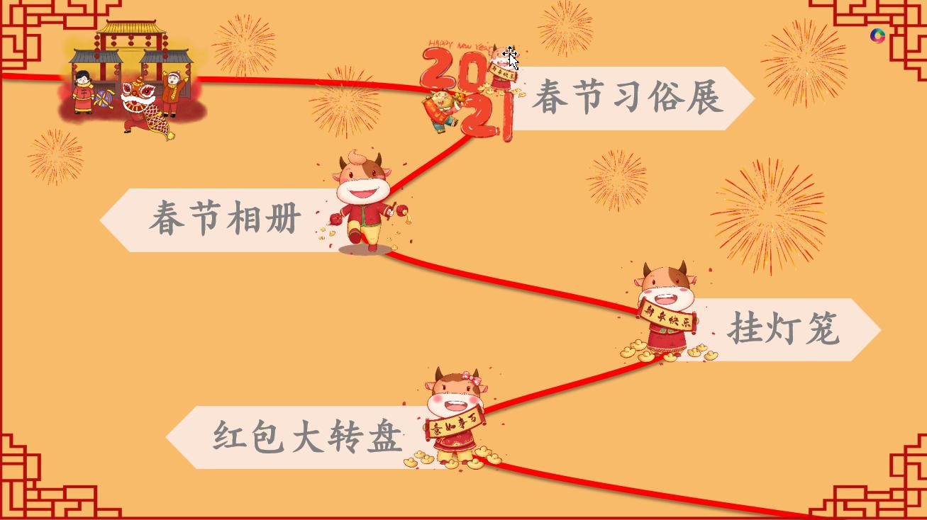 10云中学传统文化过节 德国文德书院.png