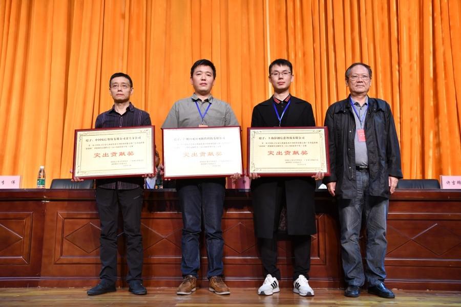 """15为技术支持服务单位颁发""""突出贡献奖"""".JPG"""