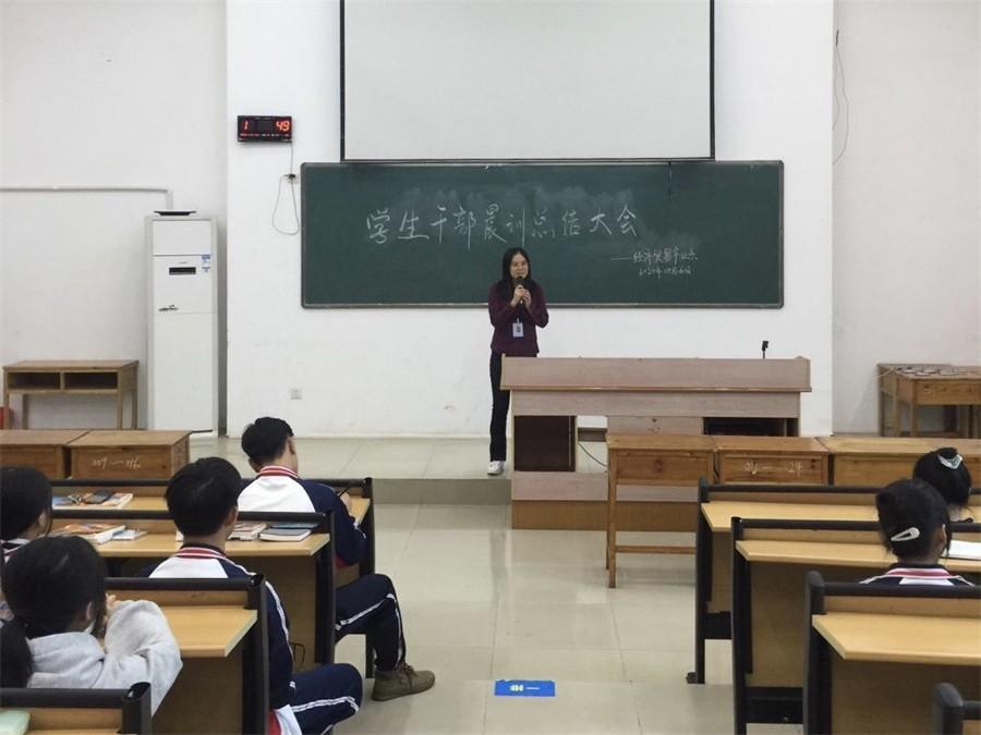 5.李梦婵安卓对本次晨训进行总结.jpg