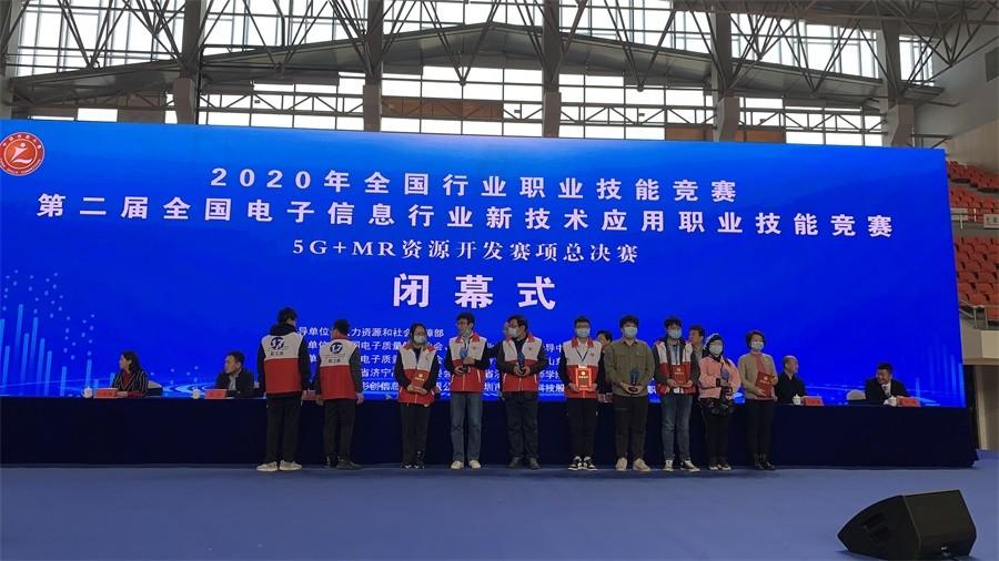 2我院教师选手邹翔(右三)、陈劲(左三)在颁奖现场。.JPG