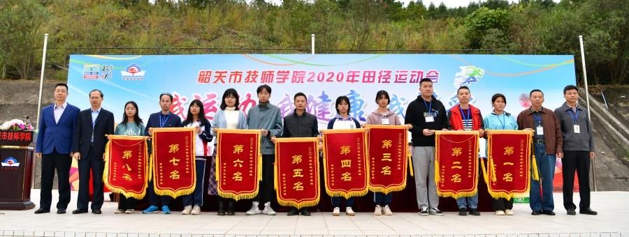 2中级工组团体前八名颁奖。.JPG