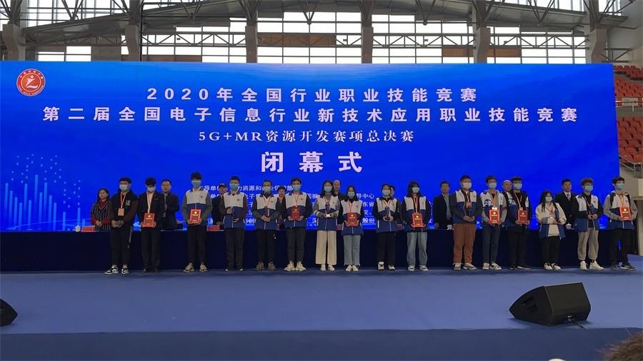 3我院学生选手蔡菀杏(右七)、李诗蕊(右八)在颁奖现场。.JPG