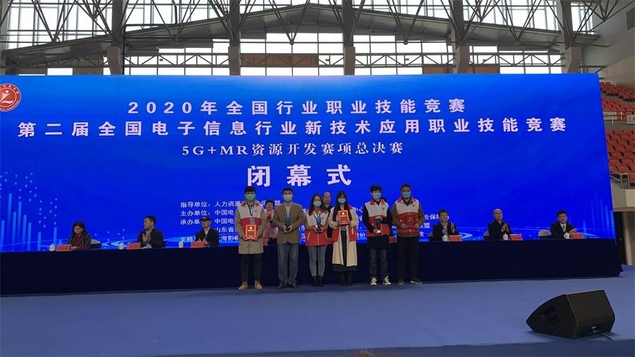 1我院教师选手唐莙(右三)、朱茵洁(左三)在颁奖现场。.JPG