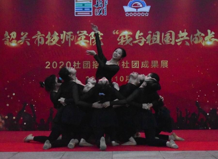 5舞蹈协会.jpg