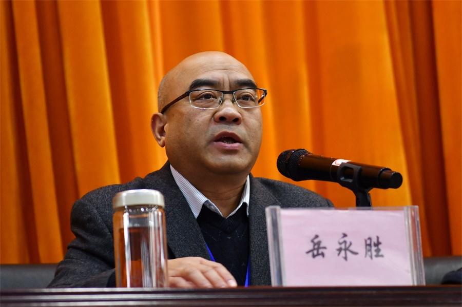 3党委书记、院长岳永胜进行2020年工作总结及2021年工作部署.JPG