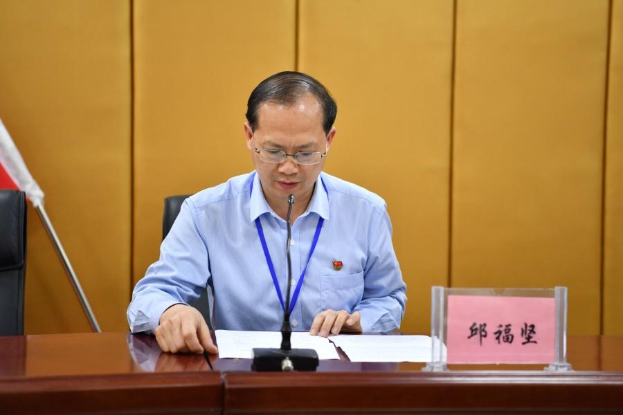 03党委委员、副院长邱福坚同志主持并传达上级文件精神.JPG