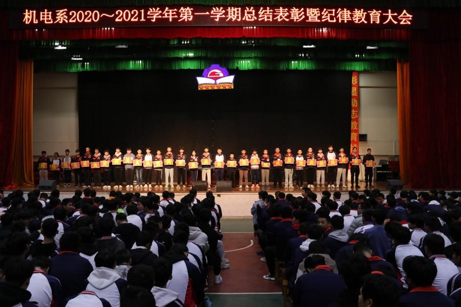 优秀学生会干部和团总支干部颁奖.JPG