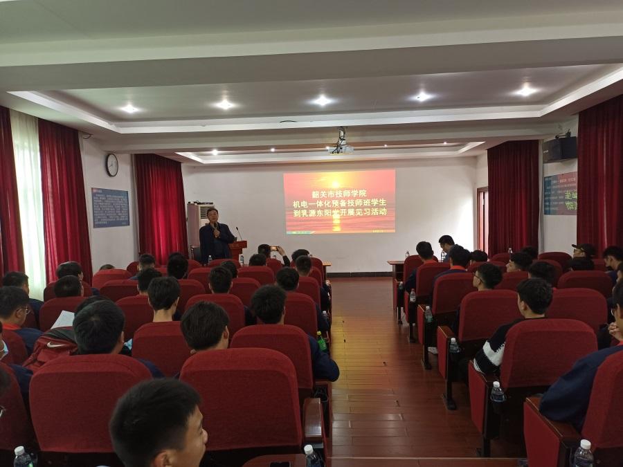 01乳源东阳光集团有限公司胡皓主任向同学们介绍企业运营及发展。.jpg