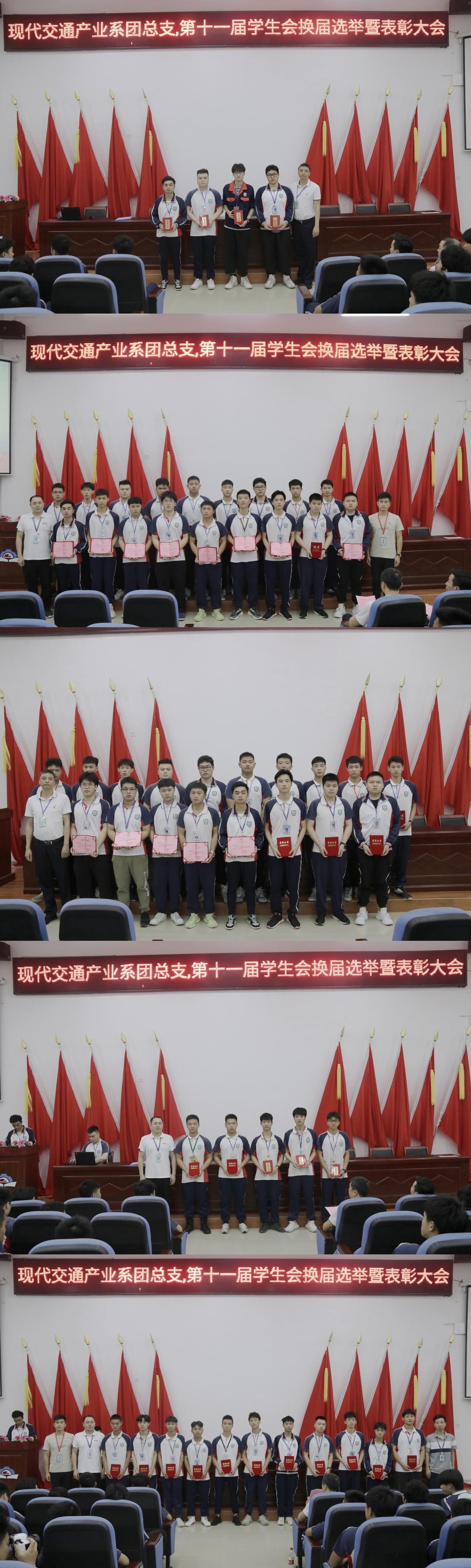 06表彰优秀团干、优秀团员、优秀学生会干部.jpg