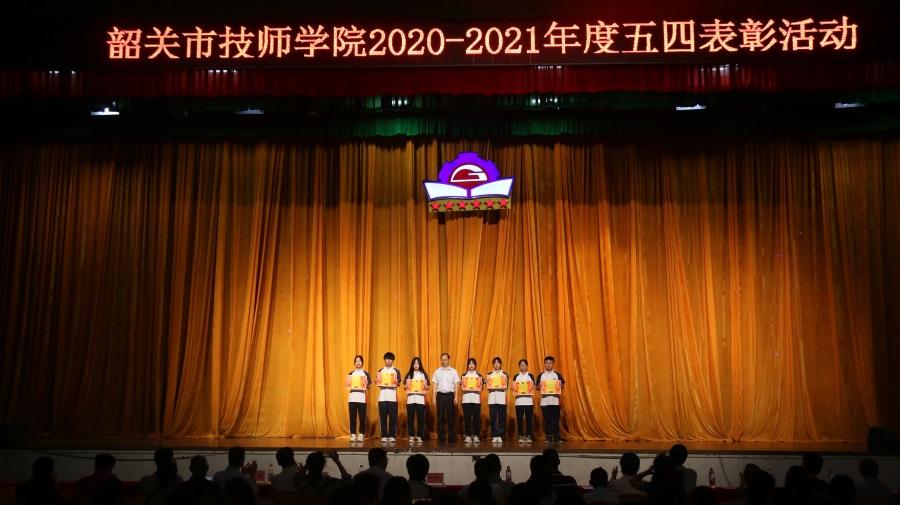 19学院副院长邱福坚同志为优秀团支部代表颁奖。.JPG