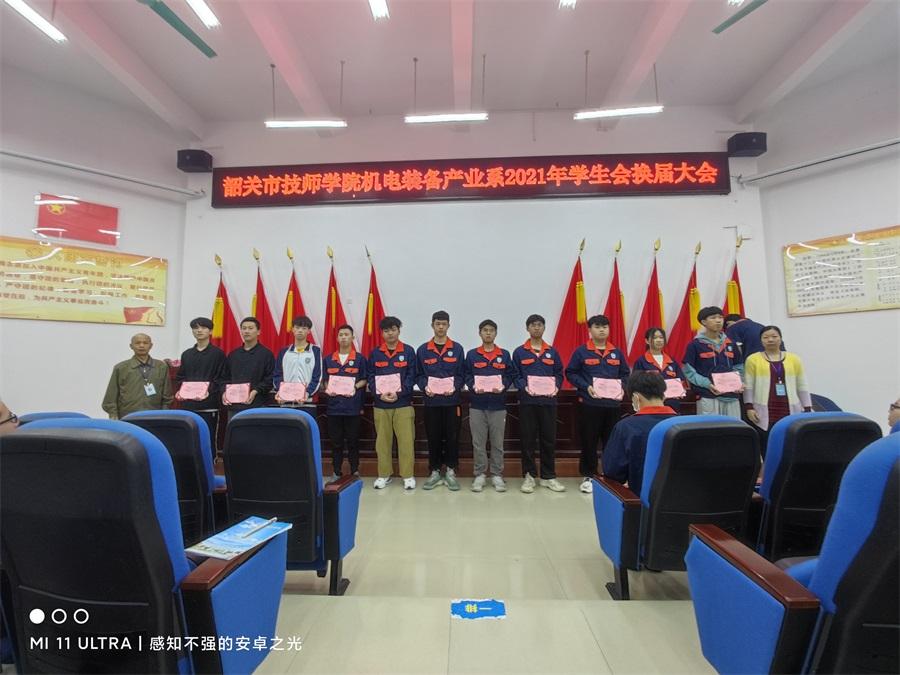 傅志华副主任、宋丽琴辅导员和新任主席团及干部合影留念。.jpg